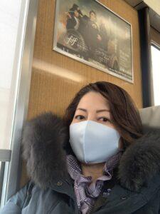 オーナーチェンジマンションの調査(京都編)